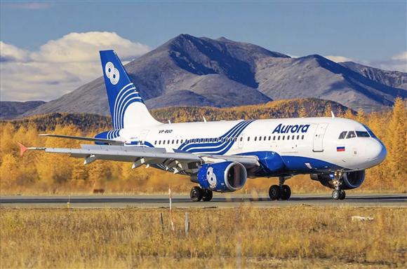 Авиакомпания «Аврора» начинает выполнять полеты по маршруту Петропавловск-Камчатский - Анадырь- Петропавловск-Камчатский