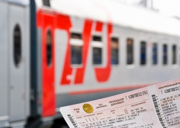 железнодорожные перевозки подорожают
