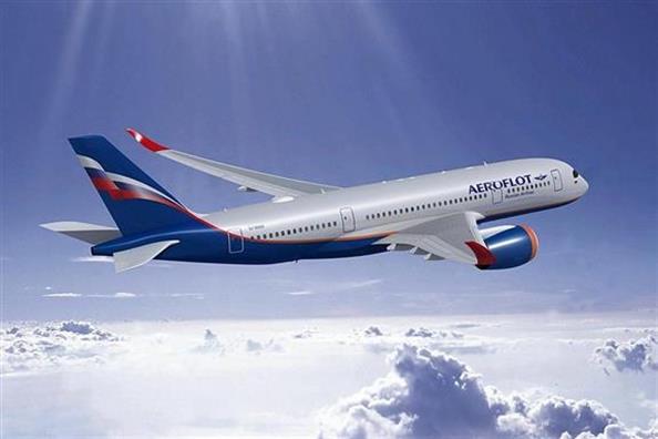 Субсидия с 21 декабря 2019 год АК Аэрофлот