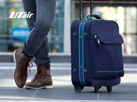 ЮТэйр оформление багажа на рейс МОСКВА-АНАДЫРЬ