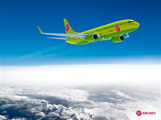 S7 Airlines  открыла продажу авиабилетов по субсидированным тарифам на 2020 год