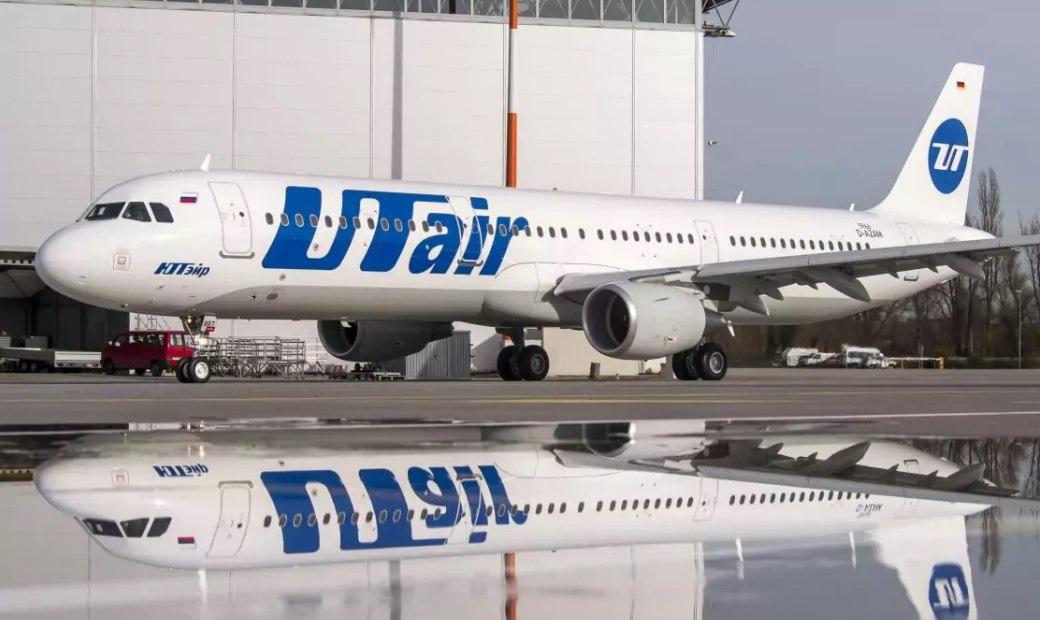Возврат денежных средств ваучером  ПАО «Авиакомпания «Ютэйр»